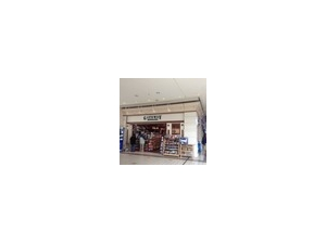 "Toronto business for sale For Sale - ""Gateway"" Newstands Franchise in Woodbine Shopping Ctr"